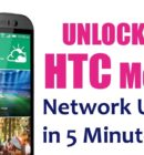 Unlock HTC Phone